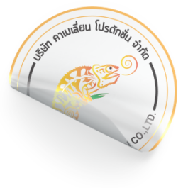 Sticker See Through Printing Design Chameleon Production Koh Samui Thailand