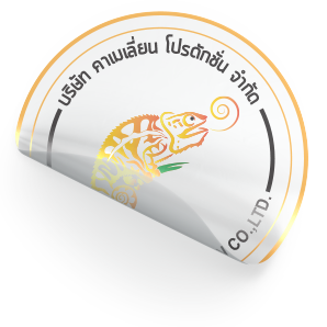 Sticker See Through Printing Design Chameleon Production Koh Samui Thailand