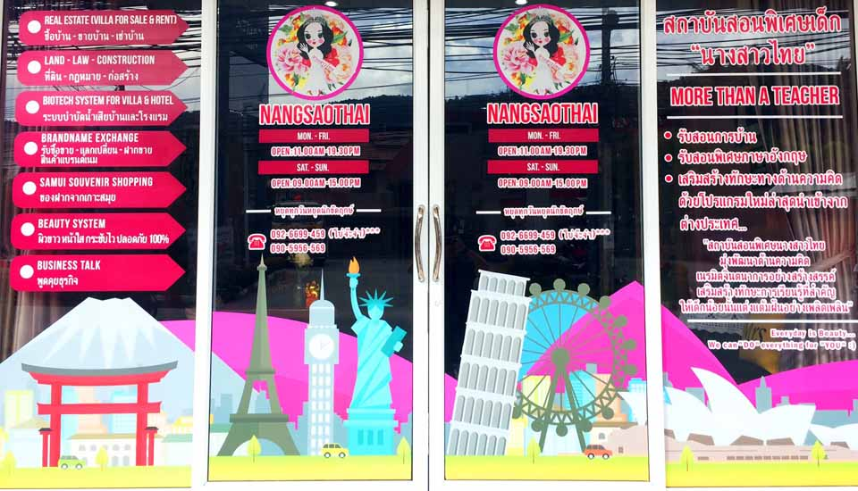 window sticker four door, bottom design include die cut feature, uv protected labels cover product years, office chanweng beach koh samui