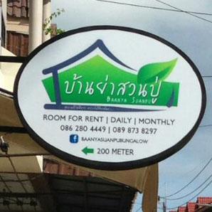 oval light box manufacturing service chaweng koh samui thailand