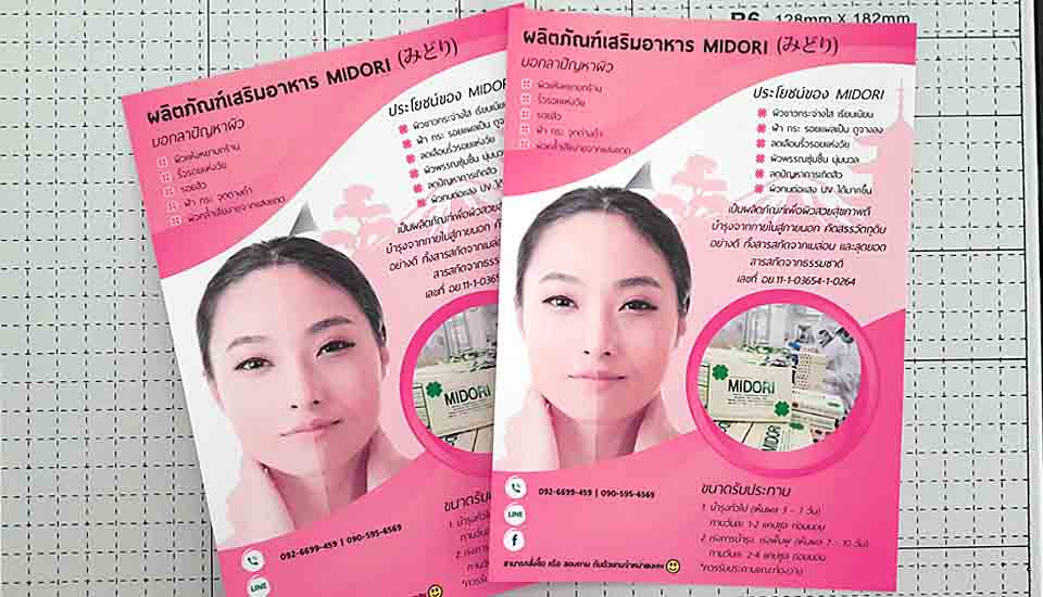 Flyer printing chaweng, graphic design editing, flyer two sided, full four color, manufacturing chameleon production Taling ngam, koh samui, thailand