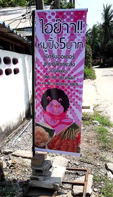 Iron Flag stand, funny graphic design, printing, manufacturing, chameleon production, taling ngam, koh samui, thailand