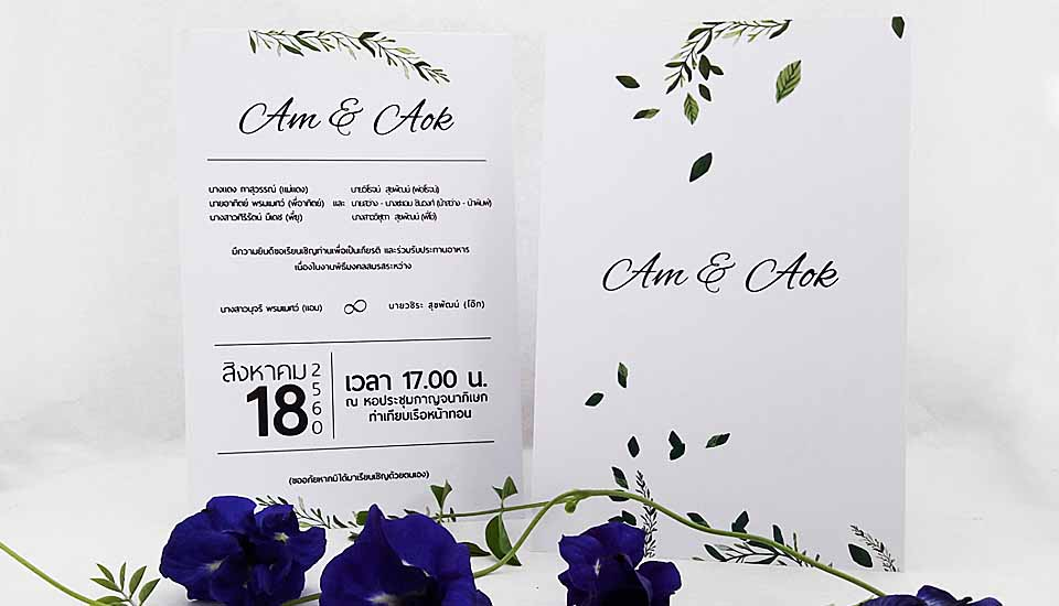 wedding card printing art card gloss paper