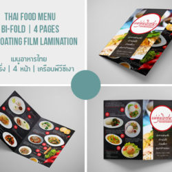 Bi fold preview menu thai food, Koh Samui, Suratthani, Thailand