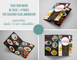 Bi fold preview menu thai food, Koh Samui, Suratthani, Thailand
