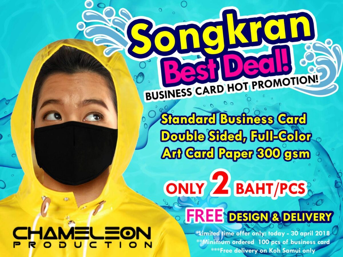 Songkran 2018 best deal business cards 2 baht pcs www designer kik nattaya wearing for protect water yellow raincoat chameleon production promotion business cards in reheart Image collections