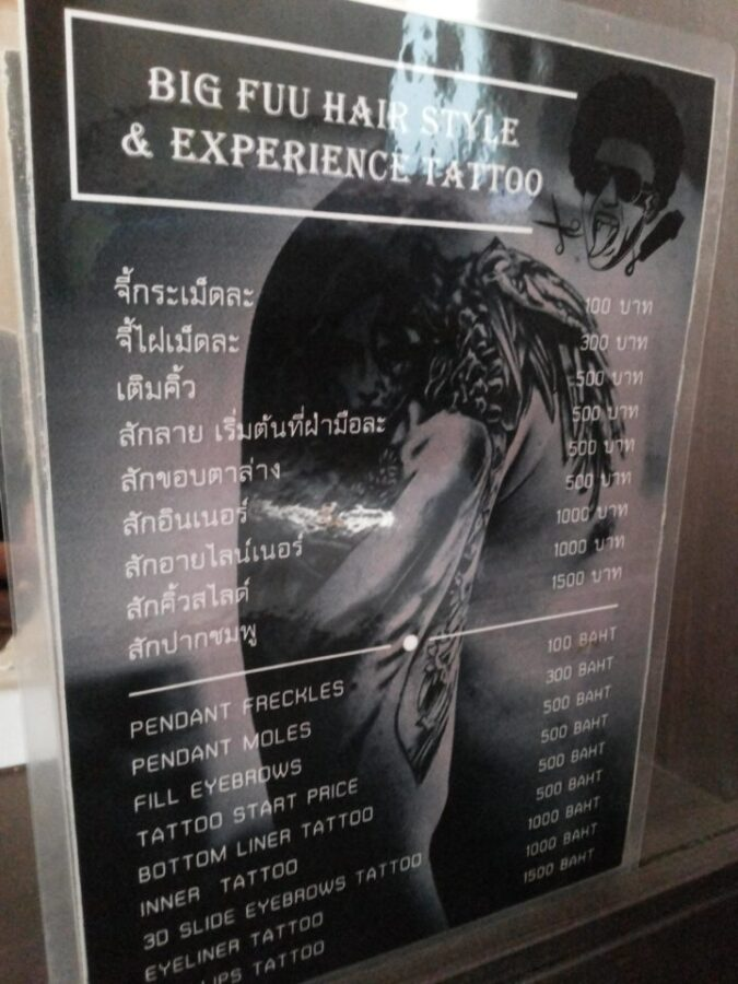 Tattoo price list thailand, Big fuu hair style and experience tattoo prices