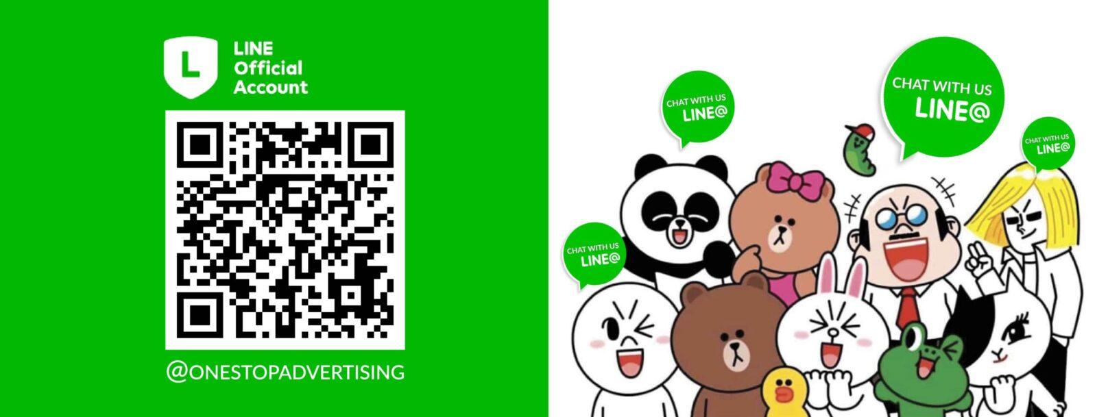 chameleon production offial line customer service qr code with line cartoon design
